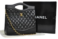 Chanel Quilted Cc Logos Chain 2way Tote in Black