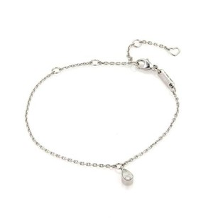 Chopard Chopard Happy Diamond 18k White Gold Pear Shape Charm Chain Bracelet Wcert