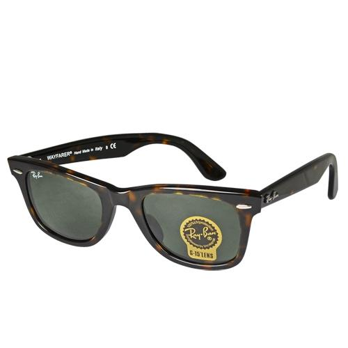 ceedeeb0396 ... sunglasses rb3016 w0366 51 21 d3fbd a2c64  authentic ray ban authentic ray  ban clubmaster rb3016 w0366 tortoise frame g 15 dark green 46438